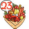 Букет 23